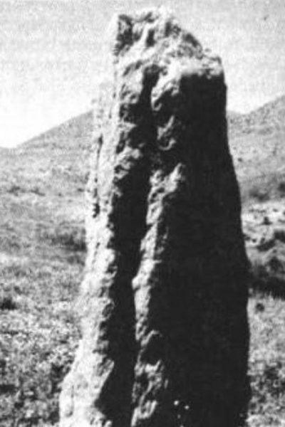 #56 Bethel -The Memorial Stone